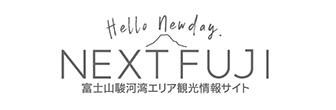 NEXTFUJI|ロゴ